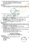 ICSE Class X Exam Question Papers 2012: Mathematics Image by AglaSem