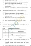 ICSE 2013 Class X Sample Question Papers   Biology Image by AglaSem