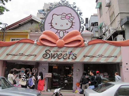 Hello Kitty Sweet Cafe: La Cafeteria de Hello Kitty en Taipei