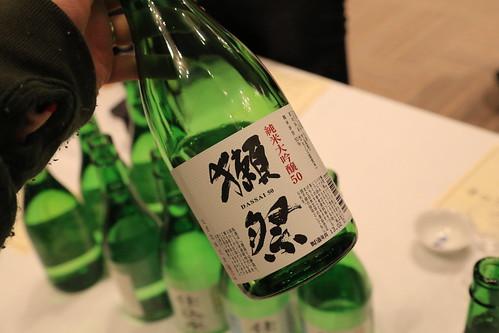 20130215 東京獺祭の会2013