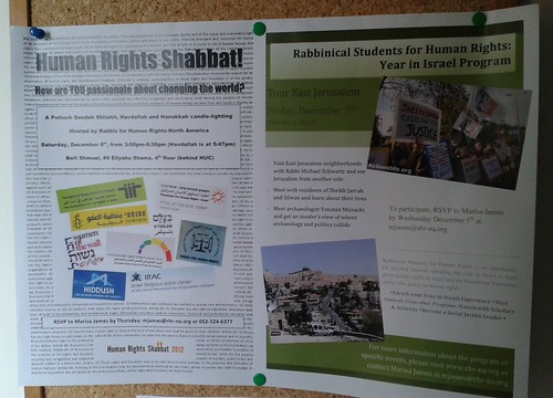 Spotted in Jerusalem, advertising for human rights tours for North American Jews
