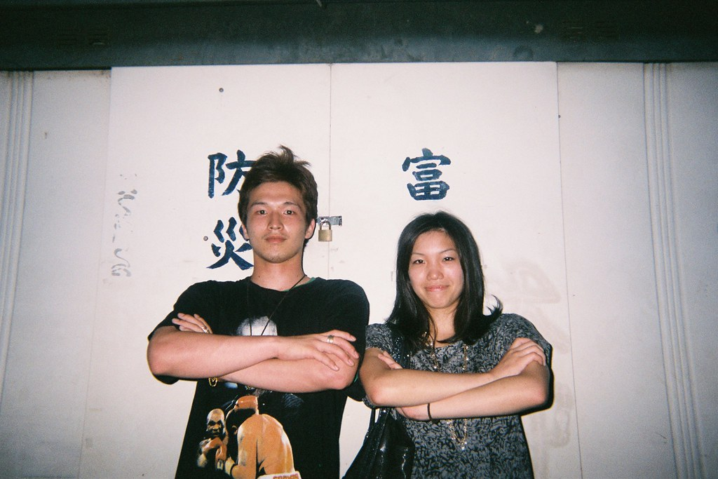 TUUKKA13 - LOST PHOTOS - 35MM DISPOSABLE CAMERA - TOKYO/JAPAN 08/2010.
