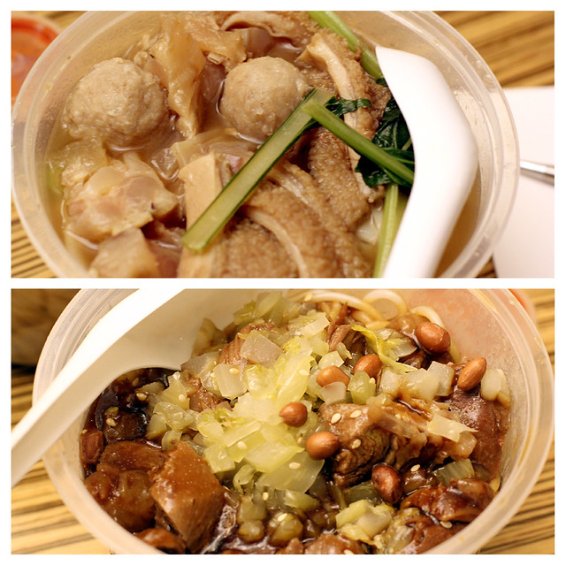 two pictures featuring both the soup and dry versions of beef kway teow, a local noodle dish.