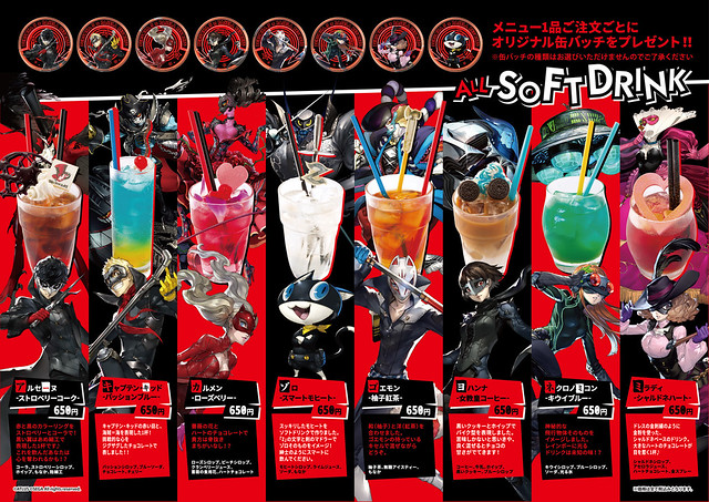 persona5-cafe_161011 (2)