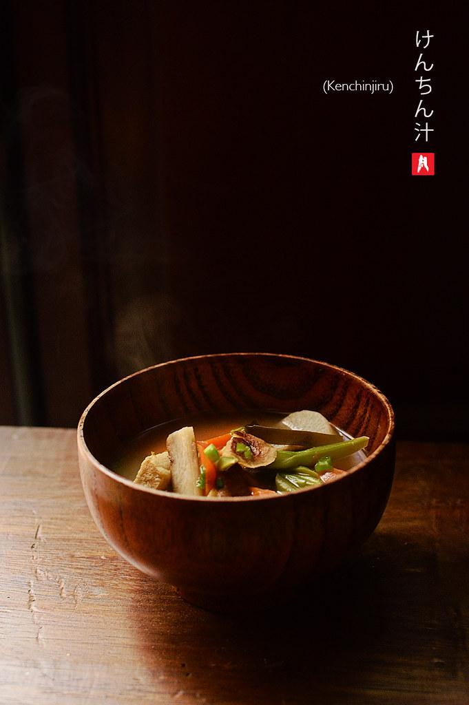 Kenchinjiru - Canh Nhà Chùa Nhật Bản • Bếp Thực Dưỡng