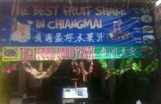 Best Smoothies in Thailand