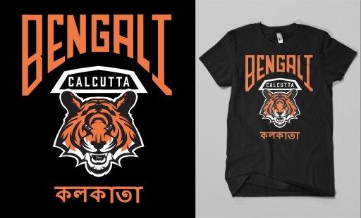 Bengali Pride T-Shirt