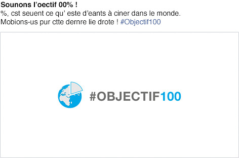 objectif 100% Unicef
