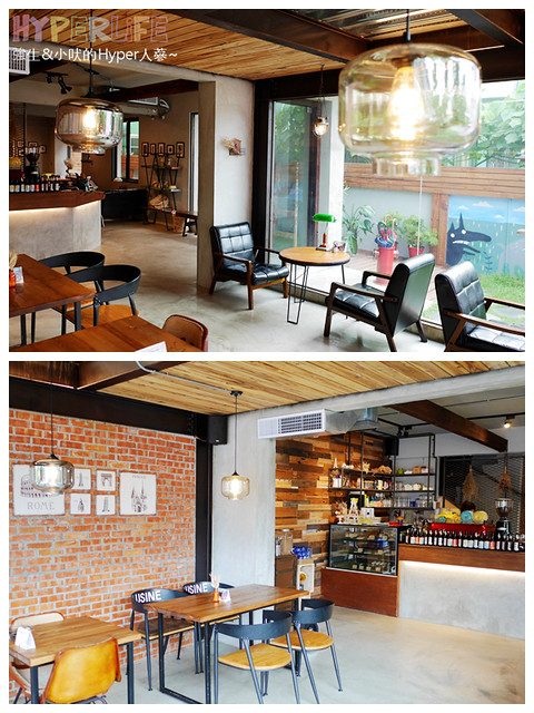 Heynuts Café 好堅果咖啡 (17)