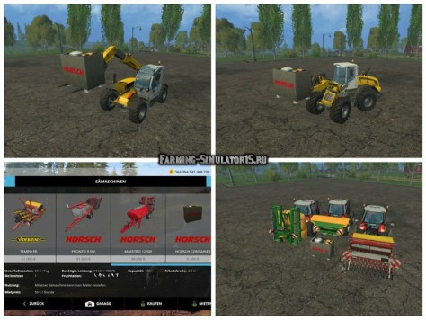 Мод Horsch Container Seeds and Pesticides v 1.3 Farming Simulator 2015