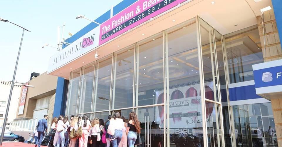 JamaloukiCon, un Salon Mode et Beauté très Prometteur