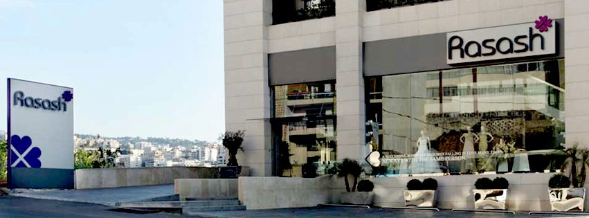 Affordable places to shop dresses in Lebanon