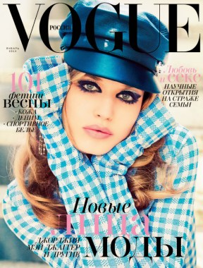Georgia-May-Jagger-by-Ellen-Von-Unwerth-for-Vogue-Russia-January-2015