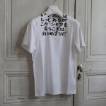 3-Maison-Martin-Margiela-Limited-edition-charity-AIDS-T-shirt-benefitting-world-aids-day-aides.org-on-www.fashiondailymag.com-brigitte-segura-