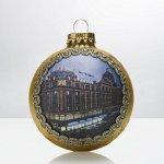 HARRODS-2010-limited-edition-xmas-bauble-in-home-for-the-holidays-on-fashiondailymag