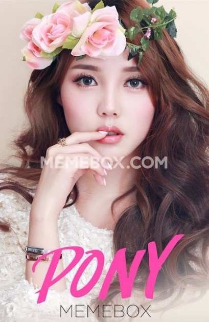 PONY X MEMEBOX fashiondailymag beauty