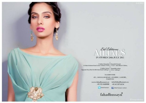 Fahad Hussayn Couture Eid collection 2013 (2)