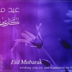 Eid Mubarak Wallpapers Images (4)