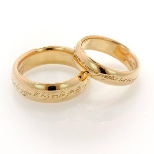 Medium Of Name Engraved Ring