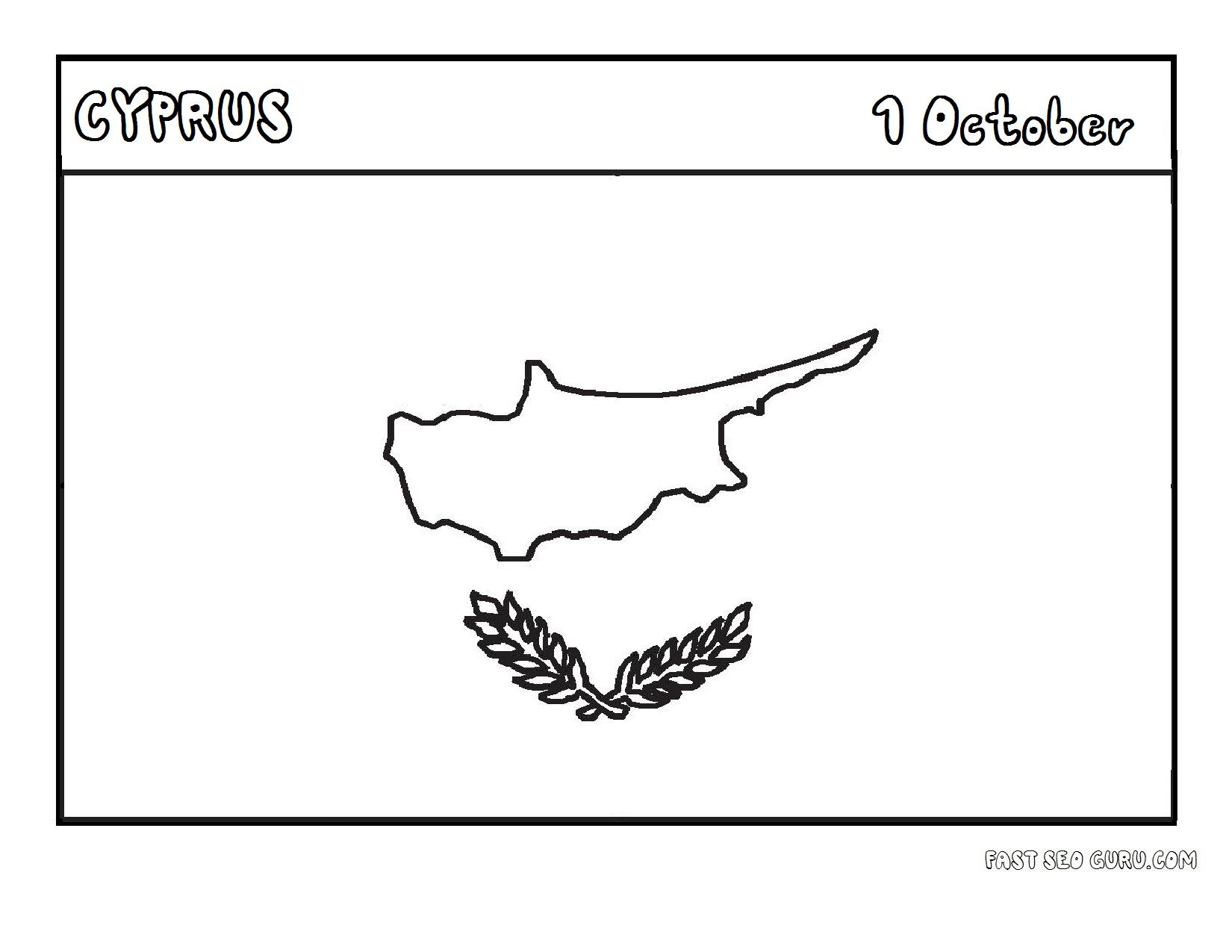 World Map Wallpaper Black And White Printable Flag Of Cyprus Coloring Page Printable