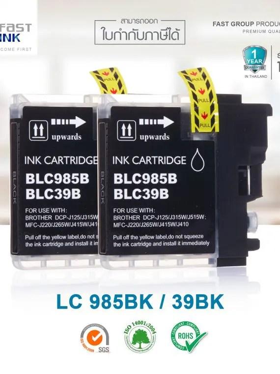 LC-985BK-39BK