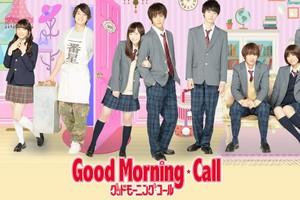 good-morning-call-1