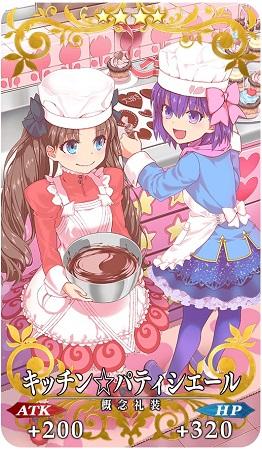 キッチン☆パティシエール