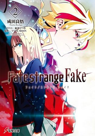 Fate/strange Fake02