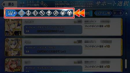 サポート選択01