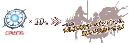 特殊召喚03