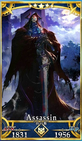 山の翁(キングハサン)画像