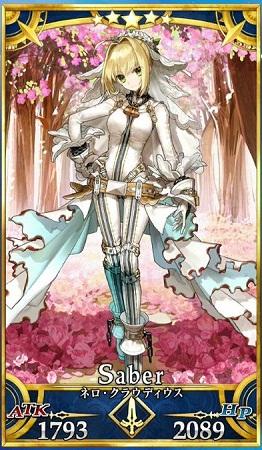 ネロブライド嫁王画像