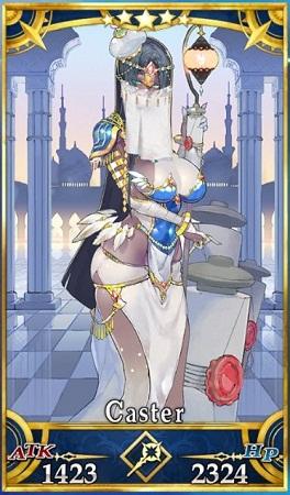 不夜城のキャスター画像