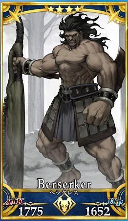 ヘラクレス画像
