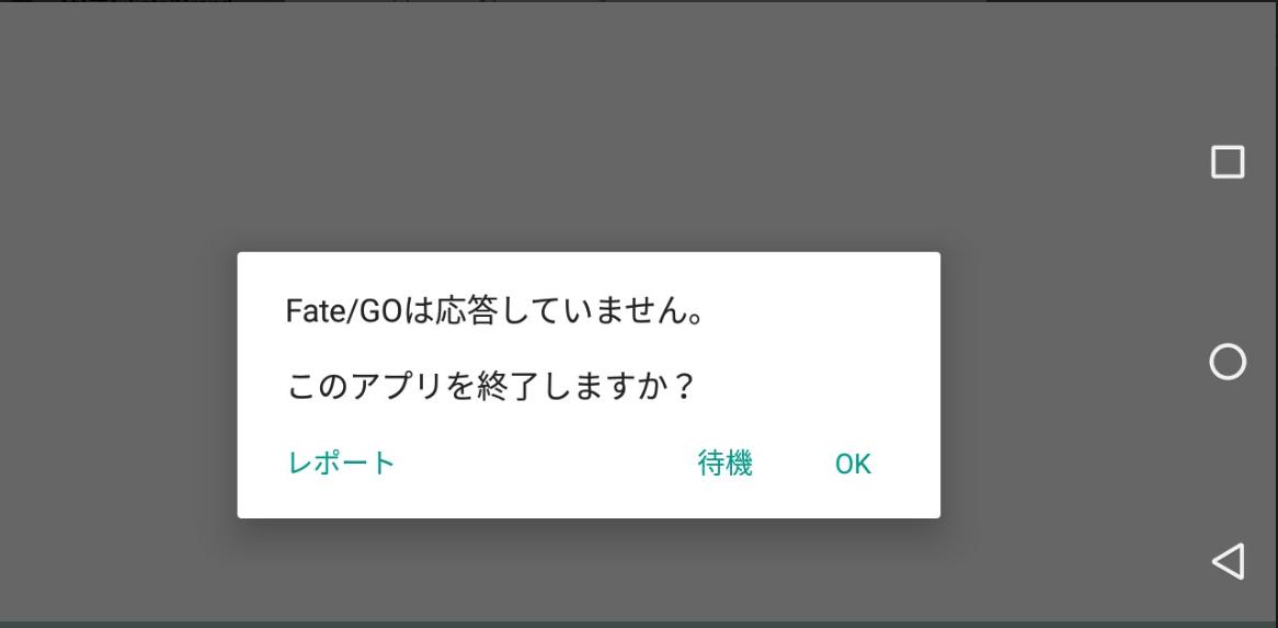 アプリが起動できない