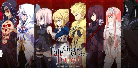 Fate Grand Order Duel -collection figure-