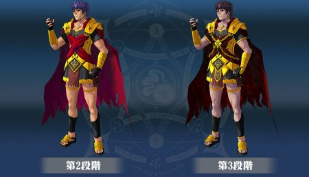 Fate/Grand Order Arcade カリギュラ(バーサーカー)