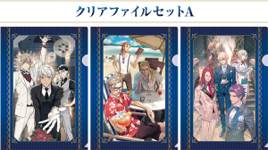 fgo18_goods_clearfile_a