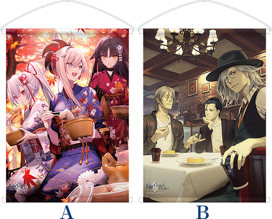 goods_a2tapestry_img