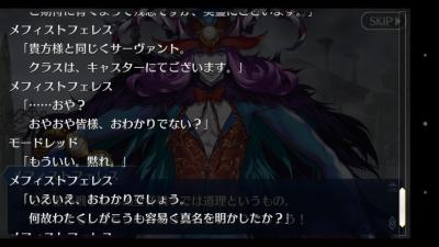 True_name-fathom3