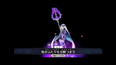 brynhildr-noble_phantasm