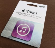 itunescard10000