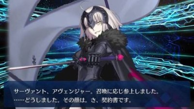 jeanne_alter1