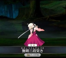 okita_noble_phantasm