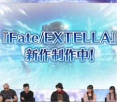 Fate/EXTELLA 新作製作中