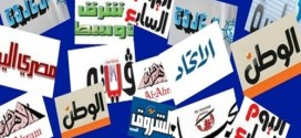 الاسلام السياسي في الصحافة العربية (2) 29-5-2016