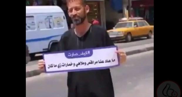 فصل وإعتقال موظف حماس الذي كشف كذب حملة #كيف_صارت برفح