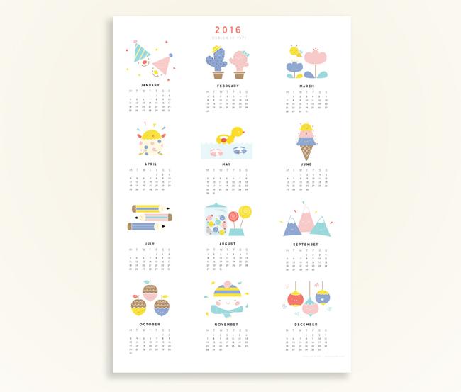 Design Your Own Yearly Calendar Create Printable Calendar Pdf Timeanddate Nine Awesome Free 2016 Printable Calendars Fat Mum Slim
