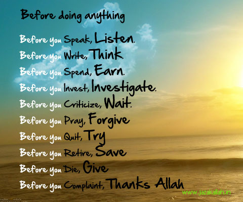 Mother Quote Wallpaper Islamic Quotes Fav Images Amazing Pictures