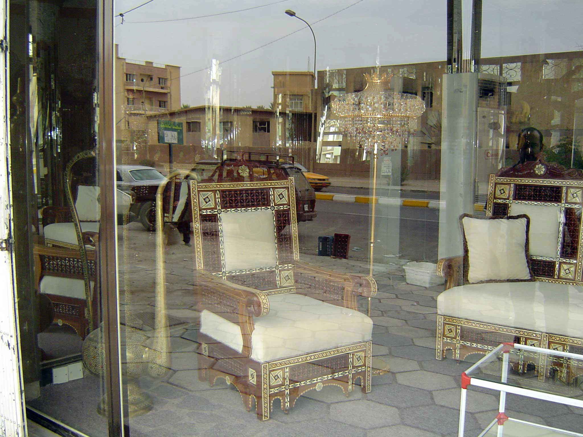 Luxury Furniture Stores Baghdad City